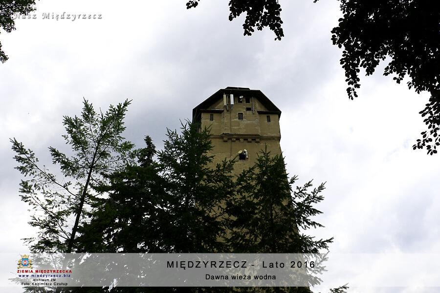 Międzyrzecz  - Wieża wodna