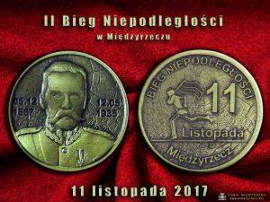 II Bieg Niepodległości