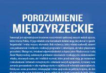 Porozumienie Międzyrzeckie 2018