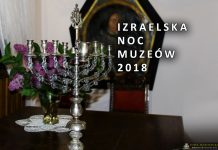 IZRAELSKA NOC MUZEÓW W MIĘDZYRZECZU