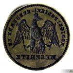 Pieczęć miejska Meseritz