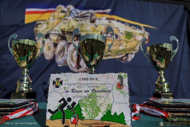 Mistrzostwa Dowództwa Generalnego Rodzajów Sił Zbrojnych gr 1 w biegach na orientację